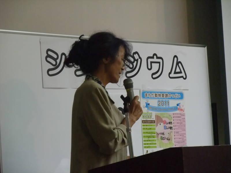 当会 副会長 舘田様の講演